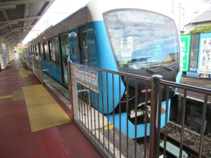 新清水駅は、静岡市清水区相生町にある、静岡鉄道静岡清水線の駅。