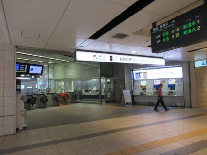 新静岡駅は、静岡市葵区鷹匠一丁目にある、静岡鉄道静岡清水線の駅。
