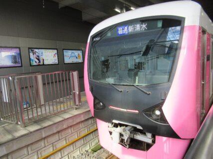 静岡鉄道A3000形電車は、2016年から導入された。