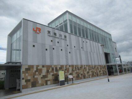 天竜川駅は、静岡県浜松市東区天龍川町にある、JR東海東海道本線の駅。