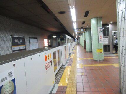 八田駅は、名古屋市にある、JR東海・名古屋市営地下鉄の駅。