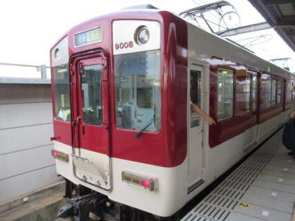近鉄八田駅は、名古屋市中村区八田町字長田にある、近鉄名古屋線の駅。