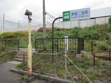津軽二股駅は、青森県東津軽郡今別町にある、JR東日本津軽線の駅。