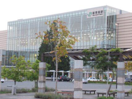 新青森駅は、青森県青森市にある、JR東日本・JR北海道の駅。