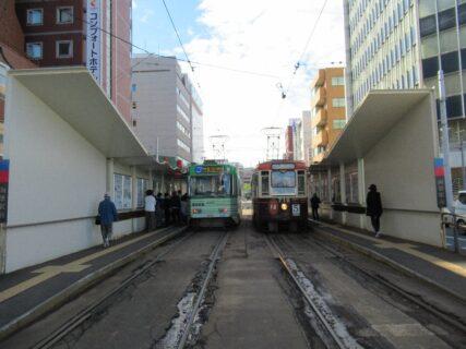 函館駅前停留場は、函館市企業局交通部(函館市電)の路面電車停留場。