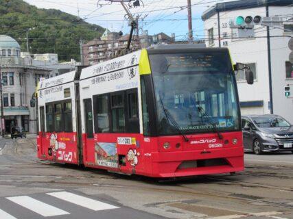 十字街停留場は、北海道函館市末広町にある、函館市電の停留場。
