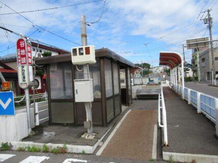 谷地頭停留場は、北海道函館市谷地頭町にある、函館市電の停留場。