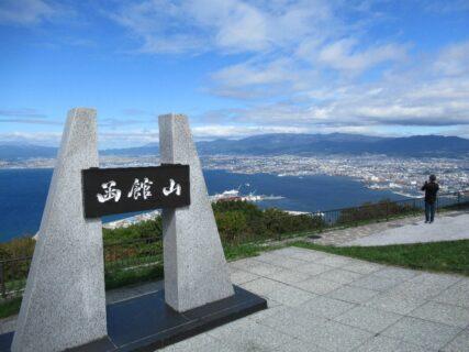 函館山の頂で~♪