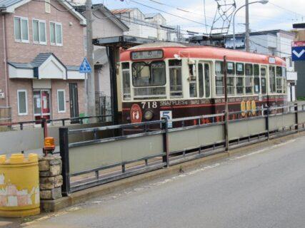 函館どつく前は、北海道函館市入舟町にある、函館市電の停留場。