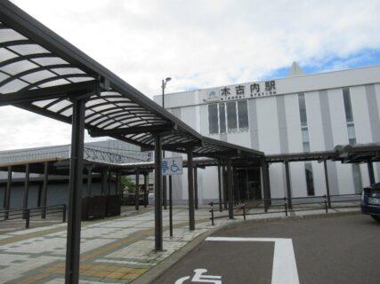木古内駅は、上磯郡木古内町にある、JR北海道・道南いさりび鉄道の駅。