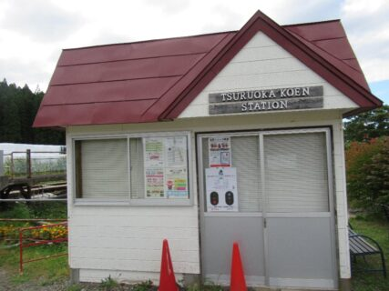 道南トロッコ鉄道鶴岡公園駅は、廃止された江差線の渡島鶴岡駅跡。