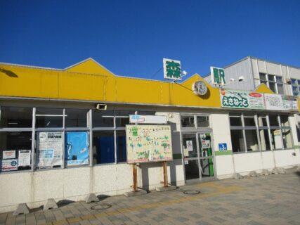 森駅は、北海道茅部郡森町字本町にある、JR北海道函館本線の駅。