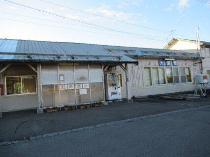 大沼駅は、北海道亀田郡七飯町字大沼町にある、JR北海道函館本線の駅。