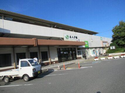 本八戸駅は、青森県八戸市内丸一丁目にある、JR東日本八戸線の駅。