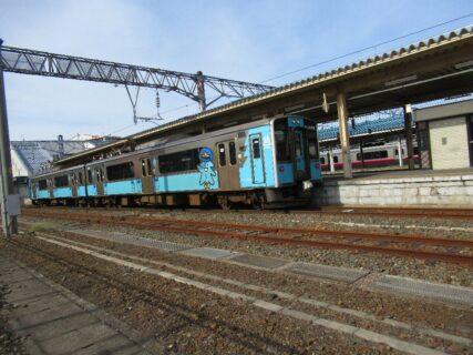 青森駅は、青森県青森市柳川一丁目にある、JR東日本・青い森鉄道の駅。