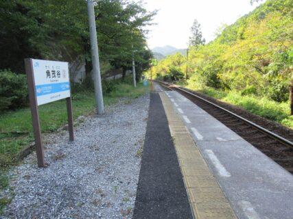 角茂谷駅は、高知県長岡郡大豊町角茂谷にある、JR四国土讃線の駅。