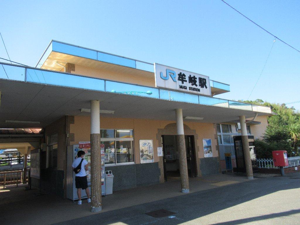 牟岐駅は、徳島県海部郡牟岐町大字中村にある、JR四国牟岐線の駅。