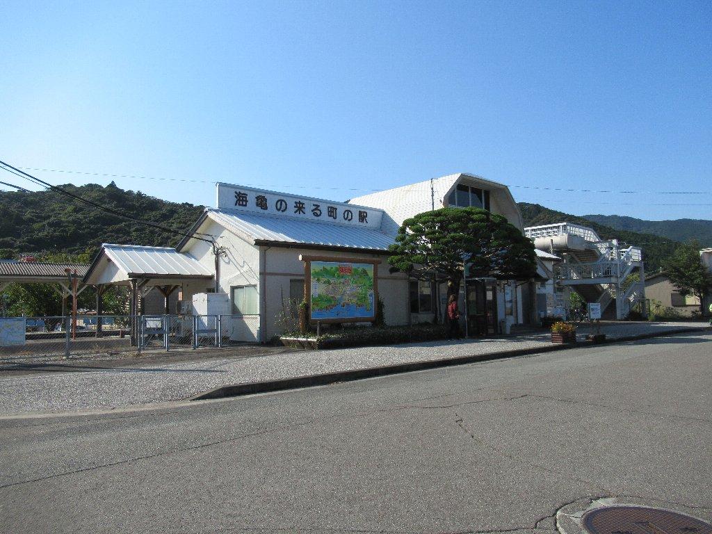 日和佐駅は、徳島県海部郡美波町奥河内にある、JR四国牟岐線の駅。