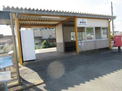 撫養駅は、徳島県鳴門市撫養町南浜権現にある、JR四国鳴門線の駅。
