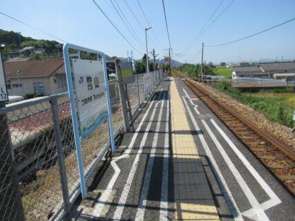 常山駅は、岡山県玉野市宇藤木にある、JR西日本宇野線の駅。