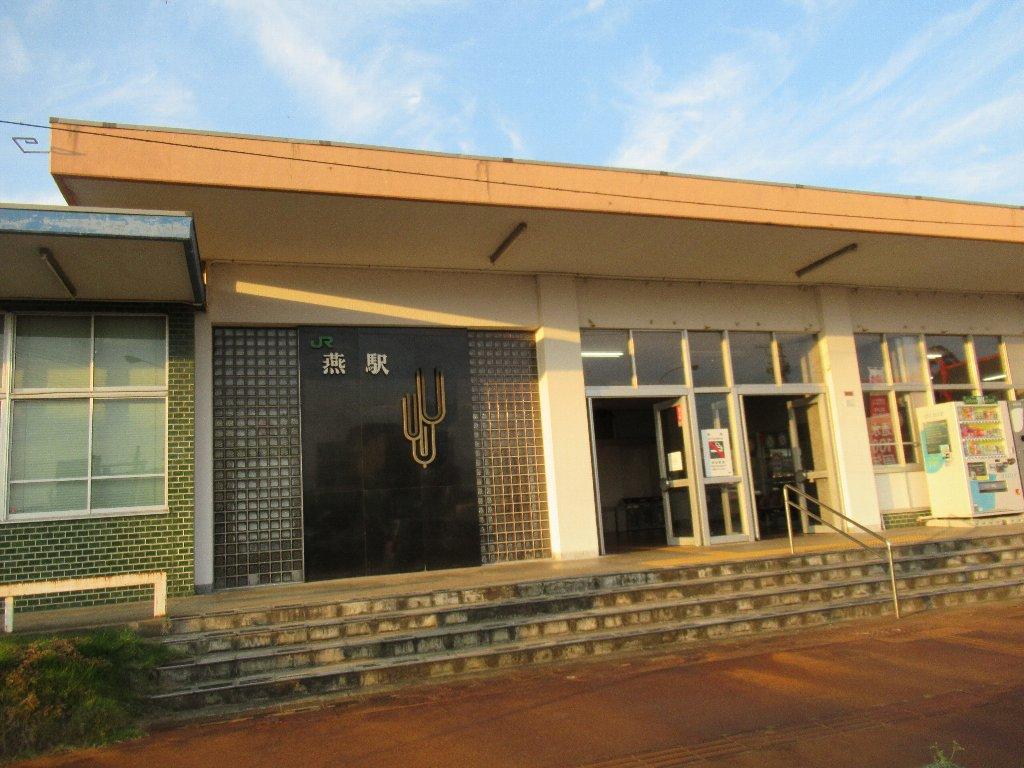 燕駅は、新潟県燕市燕にある、JR東日本弥彦線の駅。