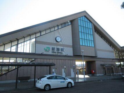 新津駅は、新潟市秋葉区新津本町にある、JR東日本・JR貨物の駅。