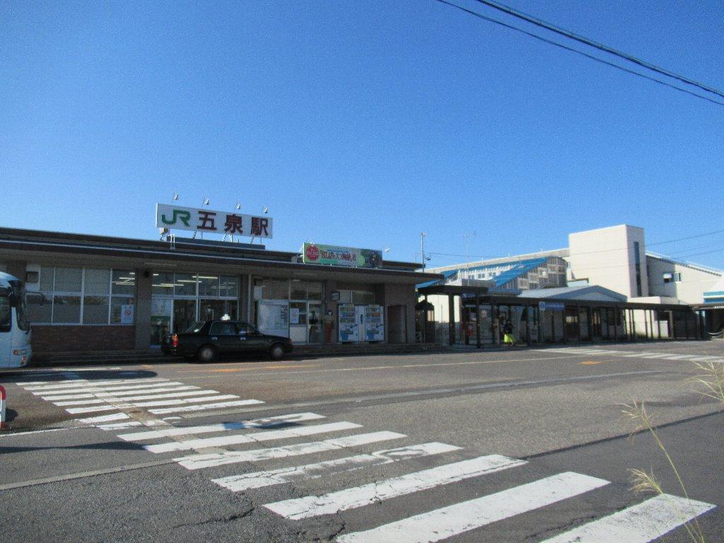 五泉駅は、新潟県五泉市駅前一丁目にある、JR東日本磐越西線の駅。