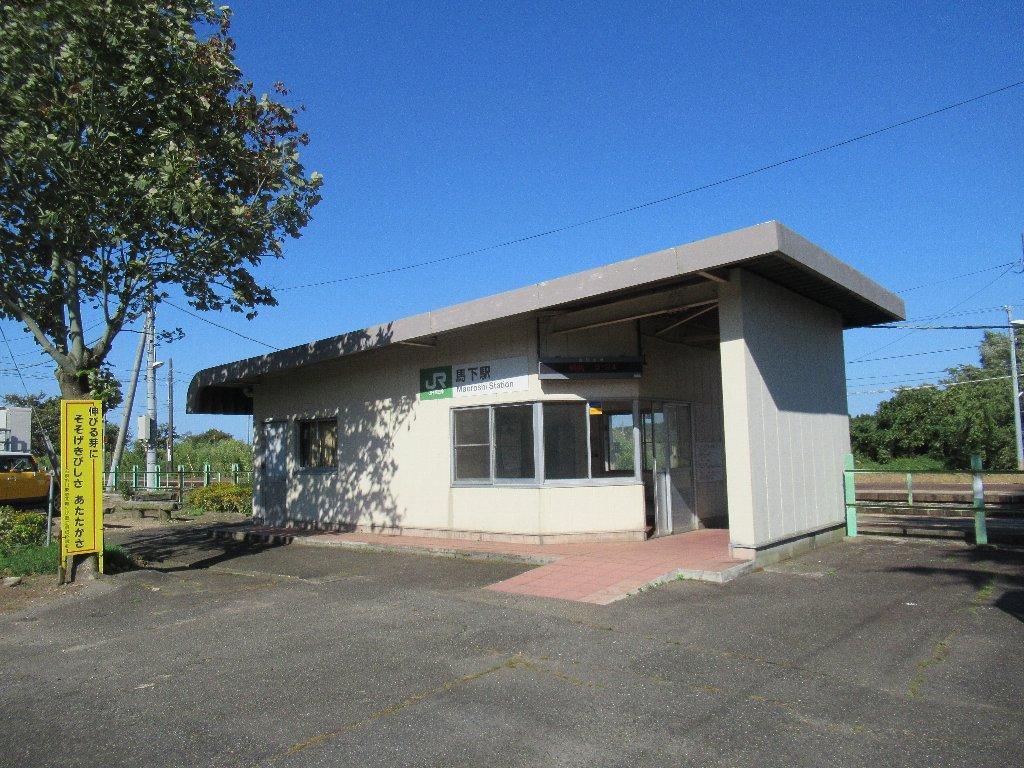 馬下駅は、新潟県五泉市馬下にある、JR東日本磐越西線の駅。