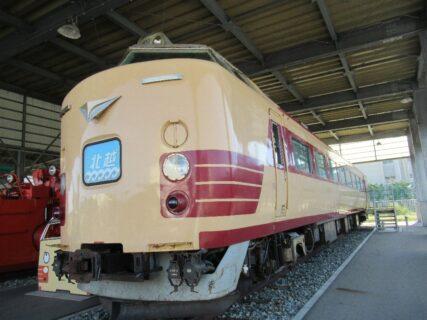 国鉄時代の特急形電車を代表する形式、485系電車先頭車両。