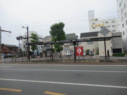 田町停留場は、岡山市北区にある、岡山電気軌道の停留場。