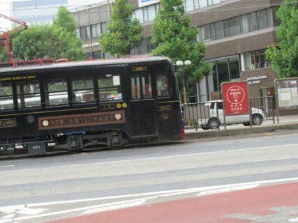 柳川停留場は、岡山市北区にある、岡山電気軌道の停留場。