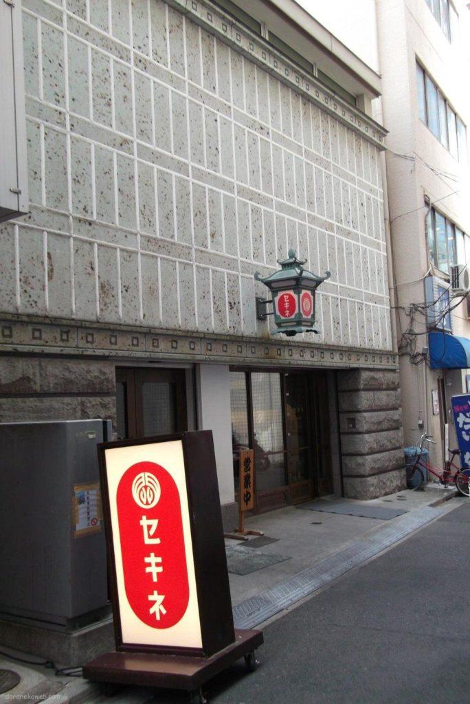 阪急十三駅構内の阪急そば
