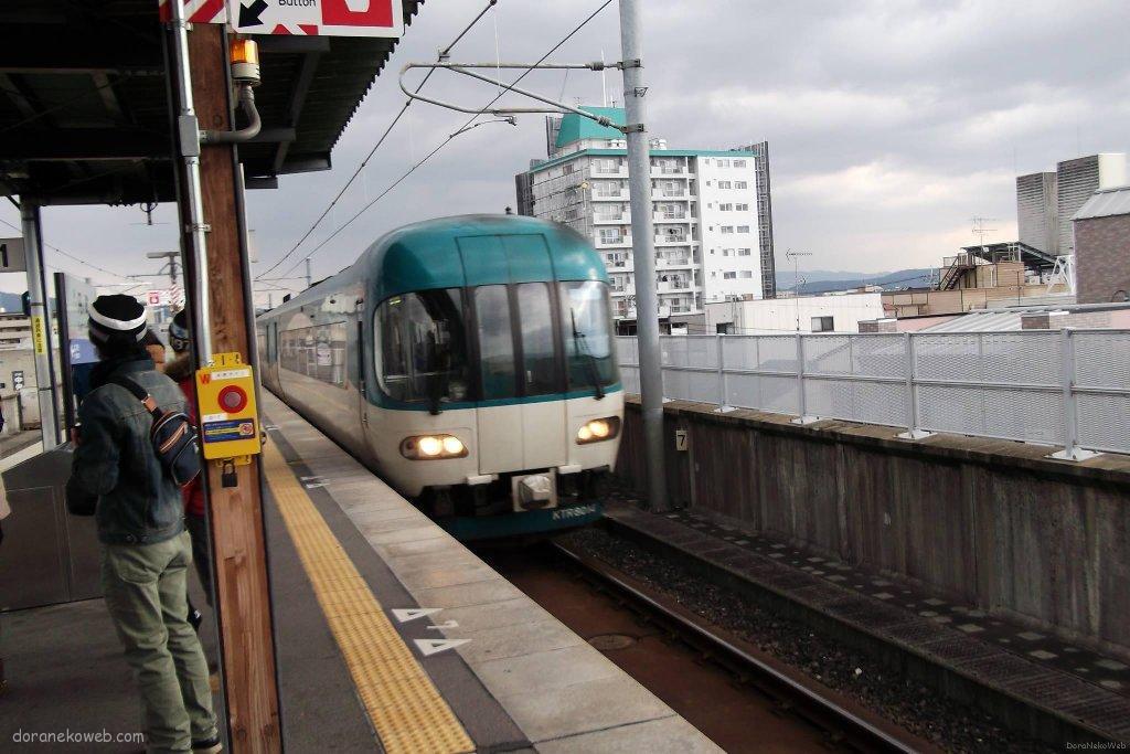円町駅@山陰本線っ