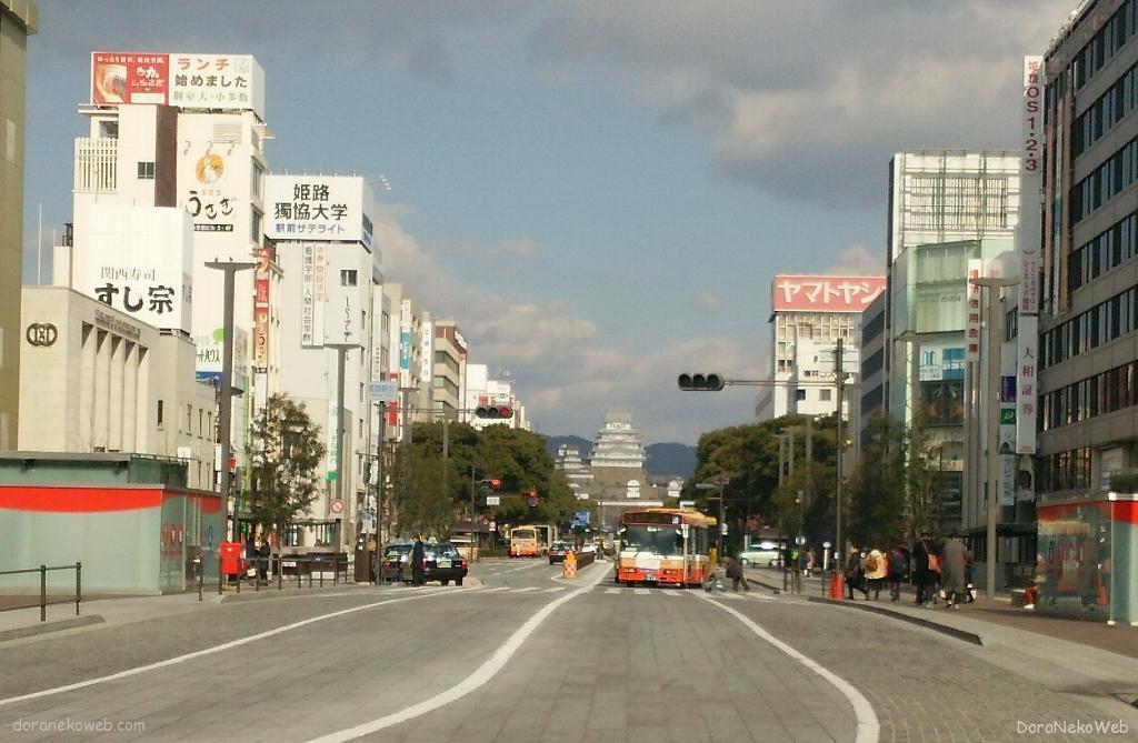 姫路で乗り換えっ