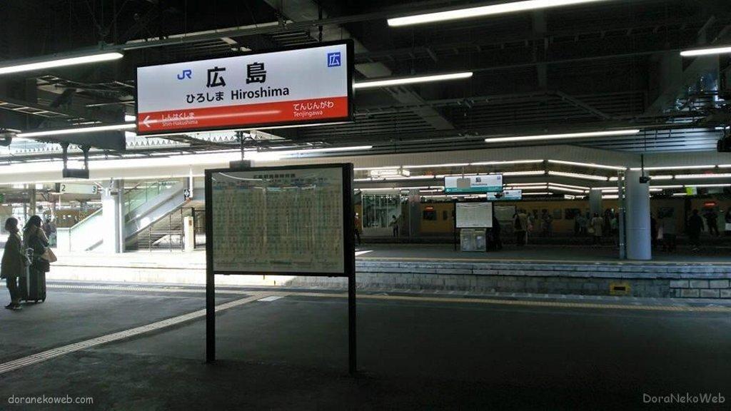 またまた広島に来ておりやすw