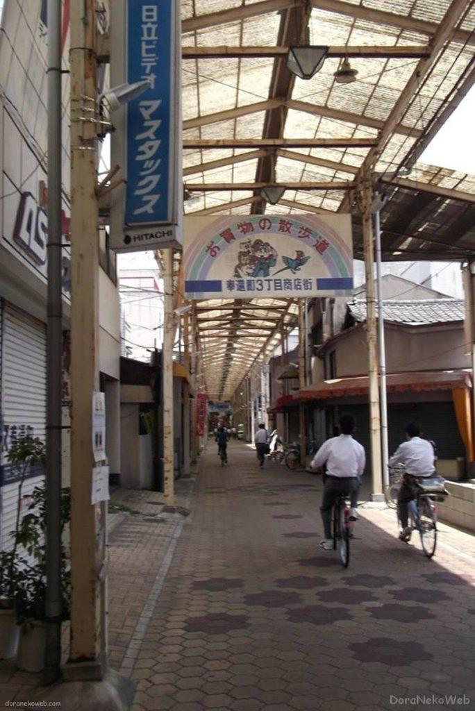 岡山駅西口に近い奉還町商店街