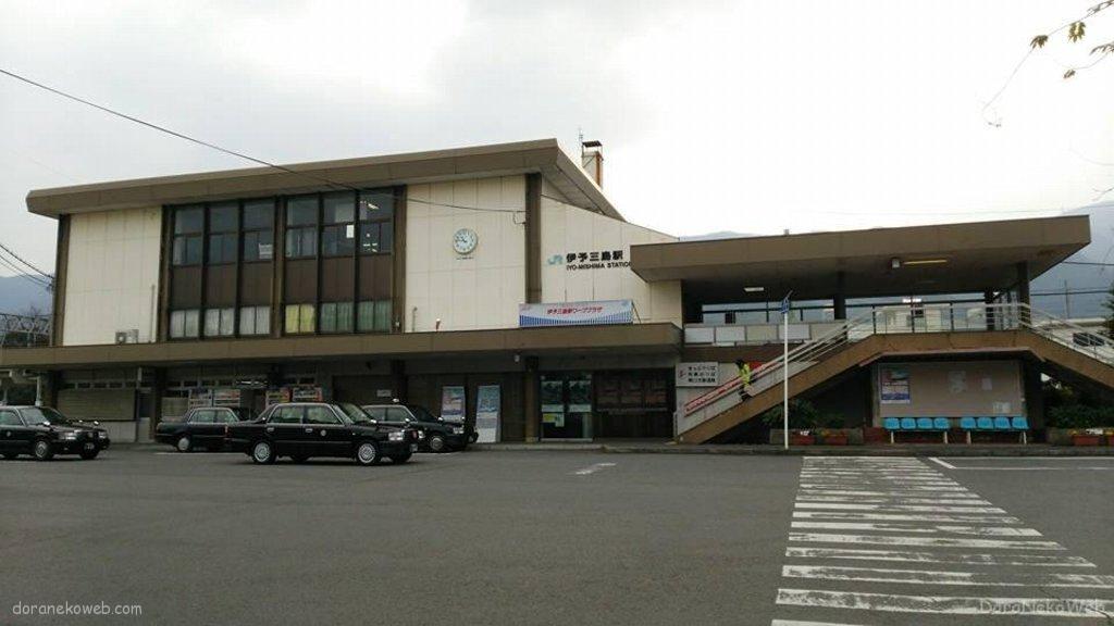 紙の町、伊予三島