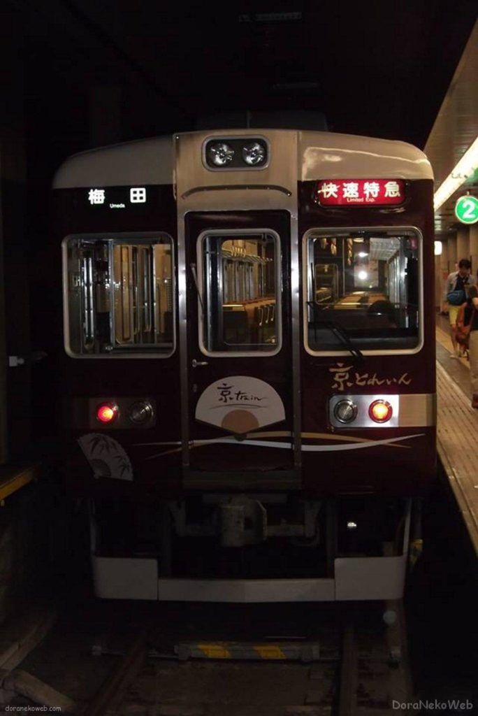 阪急河原町駅からぁ