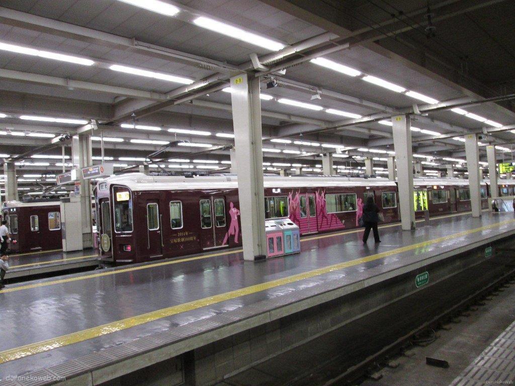 阪急梅田駅ぃっ