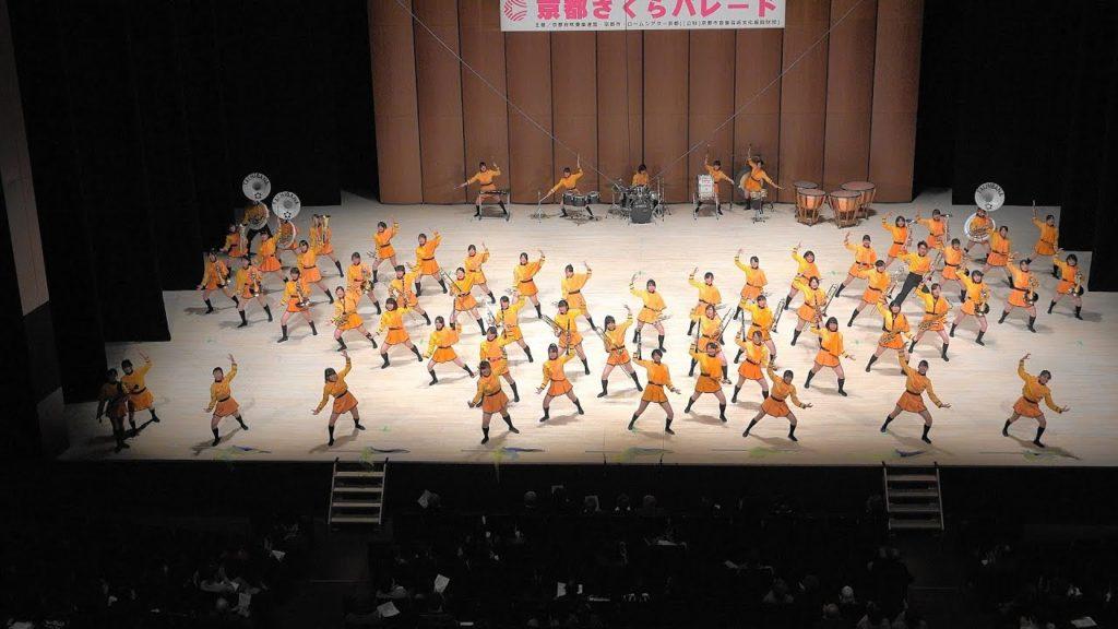 第15回京都さくらパレード交歓コンサート
