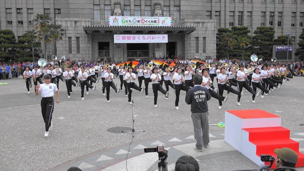 京都さくらパレード2017交歓コンサート