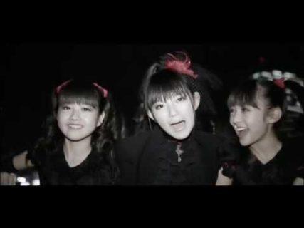Uki Uki ★ Midnight