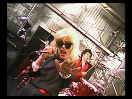 Blondie – Accidents Never Happen