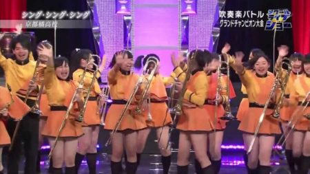 NHK吹奏楽バトルグランドチャンピオン大会で優勝