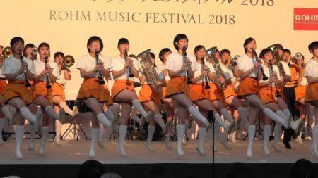 ROHM MUSIC FESTIVAL 2018