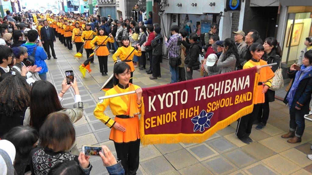 2018京都さくらパレード 街頭パレード
