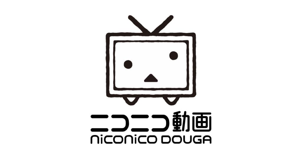 宇治市×京阪電車スプリングコンサート (ニコニコ動画)