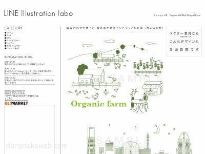 Line illustration labo: 線画に特化した商用フリーの素材集サイト
