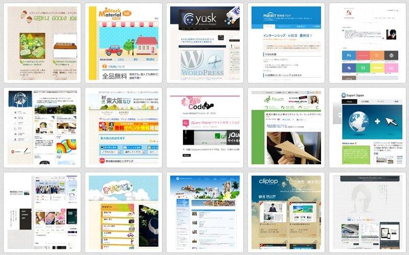 Quick Picture Tools: 画像を簡単に加工できる無料画像加工サイト