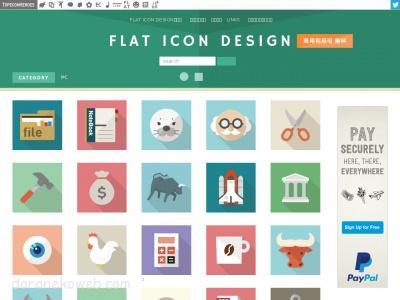 FLAT ICON DESIGN: フラットデザインのマテリアルオネスティ的な画像